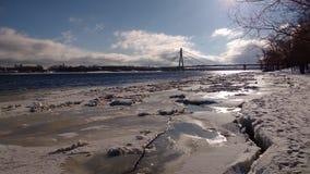 Dnipro flod i morgonen royaltyfri fotografi