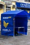 DNIPRO UKRAINA, Marzec, - 2, 2019: Uliczni organizatory namiotowi z kampania medialnymi materiałami reklamuje kandydata dla prezy fotografia stock