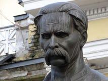 Monument to Dmytro Yavornytskyi in Dnipro, Ukraine royalty free stock photos
