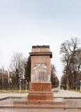 DNIPRODZERZHYNSK, DE OEKRAÏNE 23 FEBRUARI 2014: Demonstratiesystemen destr Stock Fotografie
