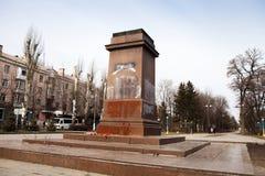 DNIPRODZERZHYNSK, DE OEKRAÏNE 23 FEBRUARI 2014: Demonstratiesystemen destr Stock Foto's