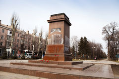 DNIPRODZERZHYNSK, UKRAINE LE 23 FÉVRIER 2014 : Destr de démonstrateurs Photos stock