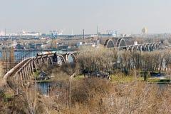 Dnipropetrovsk Bridge Stock Photo