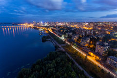 Dnipropetrovsk city at evening Stock Images