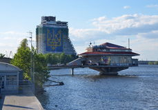 Dnipropetrovsk city quay, Dnieper river, Ukraine stock images