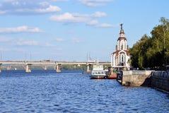 Dnipropetrovsk city quay, Dnieper river, Ukraine Stock Photos