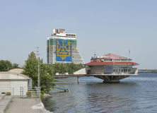 Dnipropetrovsk cityscape with Dnieper river, Ukraine Stock Photos