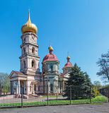 Dnipropetrovsk house of organ and chamber music Royalty Free Stock Photo
