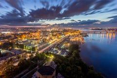 Dnipropetrovsk miasto przy wieczór Zdjęcia Stock