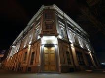 Dnipropetrovsk Querneigung Stockbilder