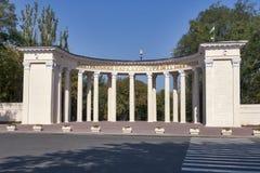 Dnipropetrovsk T. Shevchenko Recreation Park Stock Photos