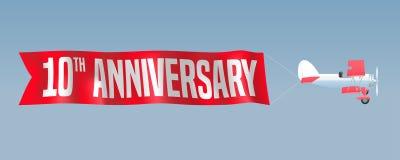 10 do aniversário anos de ilustração do vetor, bandeira, inseto Fotos de Stock Royalty Free