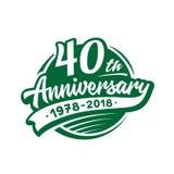 40 do aniversário anos de molde do projeto Vetor e ilustração 40th logotipo ilustração royalty free