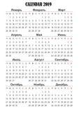 do calendário língua 2019 de russo imagens de stock royalty free