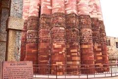 2do minar más alto de Qutb Minar de Delhi Fotos de archivo