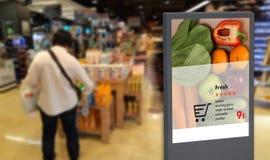 do moniter inteligente de Digitas da indicação digital artifici interativo fotos de stock royalty free