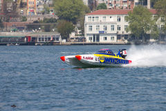 Do mundo campeonato 225 no mar Imagens de Stock Royalty Free