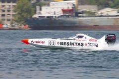 Do mundo campeonato 225 no mar Fotos de Stock Royalty Free