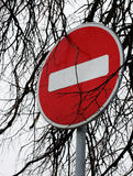 Do no entry road sign Stock Photos