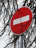 Do no entry road sign Stock Photos