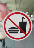 Do not bring food and drink to eat Stock Photo