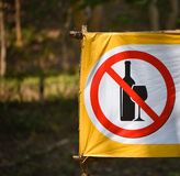 Do not drink. Sign Do not drink icon In the park Royalty Free Stock Photography