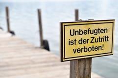 Do not enter Stock Photography