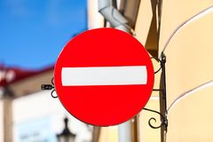 Do not enter sign on wall, close-up view, horizontal Royalty Free Stock Photo