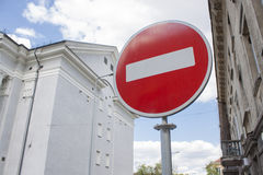 Do not enter traffic sign Royalty Free Stock Photography