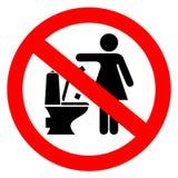 Do not flush feminine products sign. Do not flush feminine products vector sign stock illustration