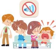 Do not make loud noises royalty free illustration