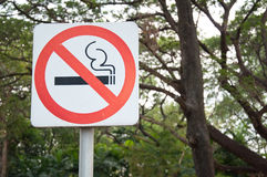 Do not smoke in the garden Stock Images