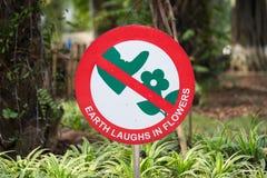 Do not step on flower sign Stock Photo