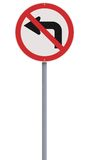 Do Not Turn Left Royalty Free Stock Photography