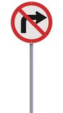 Do Not Turn Right. A no right turn road sign Stock Photos