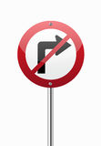 Do not turn right traffic sign Stock Photo