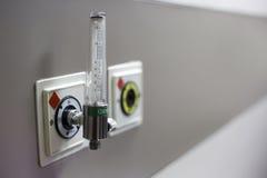 Do oxigênio do porto sala paciente dentro - Imagem de Stock