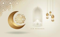 Do projeto ?rabe do cumprimento da caligrafia de Eid Mubarak linha isl?mica ab?bada da mesquita com lua crescente, lanterna e tes ilustração do vetor