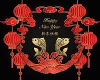 Do quadro redondo retro da nuvem de onda do relevo do ouro do ano novo peixes de salto chineses felizes e lanterna ilustração stock