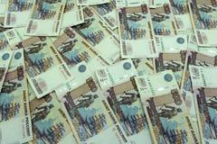 500 do russo da moeda rublos de rublo da fotografia, Imagem de Stock