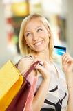 Do shopping! Royalty Free Stock Photos