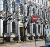 ` Do sinal de estrada nenhum ` da entrada St Petersburg Rússia Foto de Stock