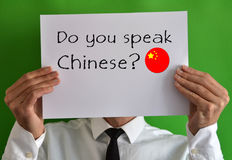 Do you speak Chinese Stock Images