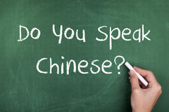 Do You Speak Chinese. Hand writing do you speak chinese on chalkboard Stock Photos