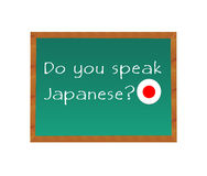 Do you speak Japanese Royalty Free Stock Image