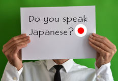 Do you speak Japanese Royalty Free Stock Images