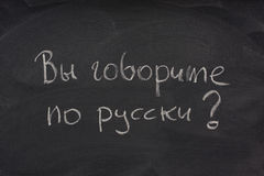 Do you speak Russian question on a blackboard Stock Image