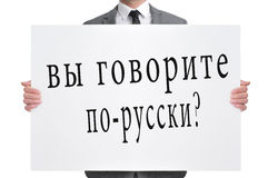 Do you speak russian? written in russian Royalty Free Stock Photos