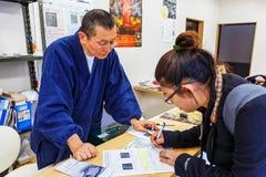 Doanation på Chion-i i Kyoto Fotografering för Bildbyråer