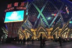 Dobbelbranschen av Macao Arkivbild